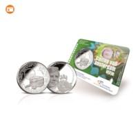 Stelling van Amsterdam Vijfje' 2017 BU quality in coincard