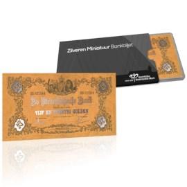 "Zilveren Miniatuur Bankbiljet 25 Gulden 1860 ""Geeltje"""