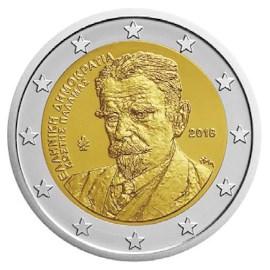 "Greece 2 Euro ""Kostís Palamás"" 2018"