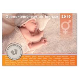 Geboorteset 2019 Neutraal