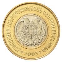 Armenië UNC Set 2003-2004