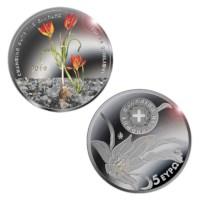 "Greece 5 Euro ""Tulip"" 2019"