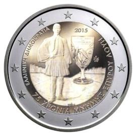 "Griekenland 2 Euro ""Spyridon"" 2015"