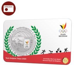 Pièce de 5 euros Belgique 2020 « Team Belgium » en couleur BU dans une coincard