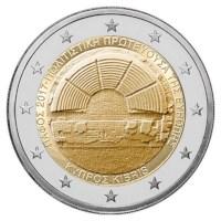 "Cyprus 2 Euro ""Paphos"" 2017"