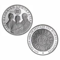 """Greece 5 Euro """"Filiki Eteria"""" 2014"""