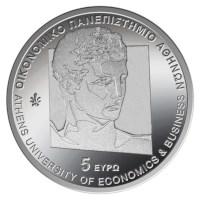 "Greece 5 Euro ""University"" 2020"