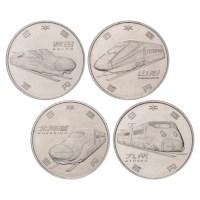 "Japan 4 x 100 Yen ""Shinkansen"" 2016"