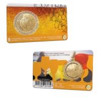 België 2,5 euromunt 2021 '5 jaar Belgische Biercultuur immaterieel erfgoed' BU in coincard FR