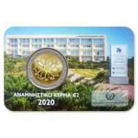 "Cyprus 2 Euro ""Neurologie"" 2020 BU Coincard"