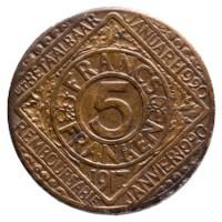 5 Frank 1917 Noodgeld Gent Pr+