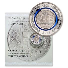 Grèce 5 euros « Drachme » 2021