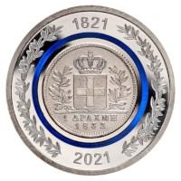 "Griekenland 5 Euro ""Drachme"" 2021"