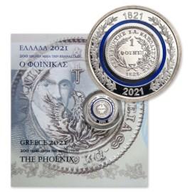 Grèce 5 euros « Phoenix » 2021