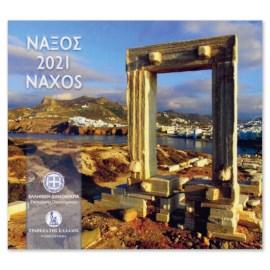 Griekenland BU Set 2021