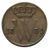 1/2 Cent 1831 Willem I ZFr+