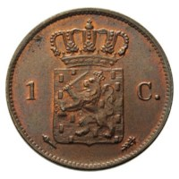 1 Cent 1826 Willem I FDC