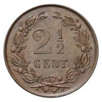 2½ Cent 1894 Wilhelmina FDC