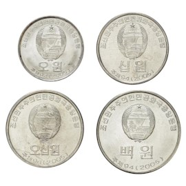 Noord-Korea UNC Set 2005