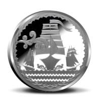 SAIL Amsterdam 2015 Penning BU-kwaliteit in coincard