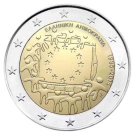 "Griekenland 2 Euro ""Europese Vlag"" 2015"