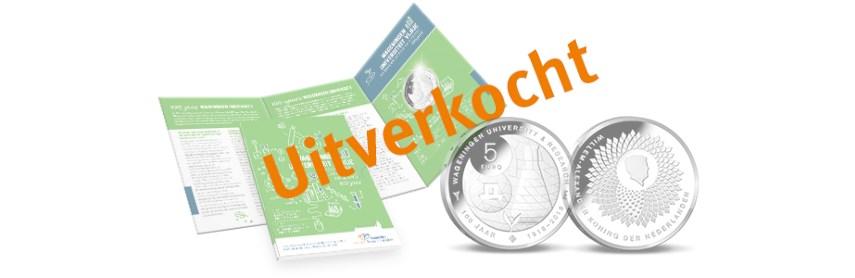 Wageningen Universiteit Vijfje Zilver Proof uitverkocht!
