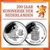 Start de collectie 200 jaar Koninkrijk met de uitgifte 'Grondwet 1814-1848'