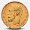 Nu beschikbaar: originele munten van de laatste Russische Tsaar